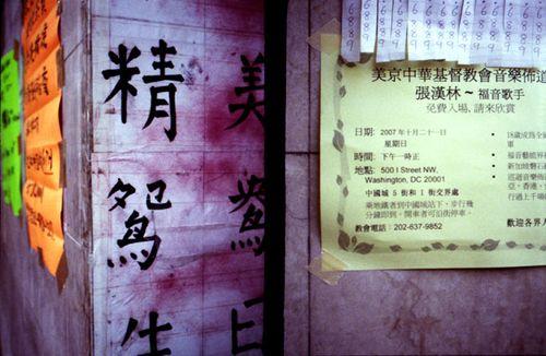 chinatown diptych