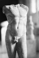 Museum, Athens. December 1994